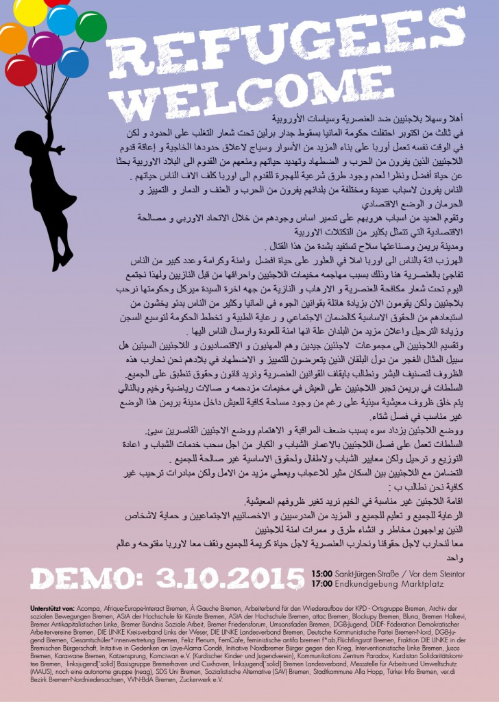 refugees-welcome-flyer-arabisch