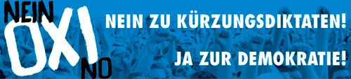 OXI! Bannerdesign für Solidaritätsdemos mit Griechenland